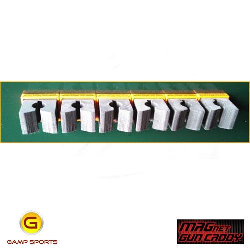 MAGnet-Gun-Caddy-Multiple: Gamp Sports